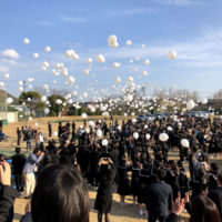 中学校閉校式バルーンリリース
